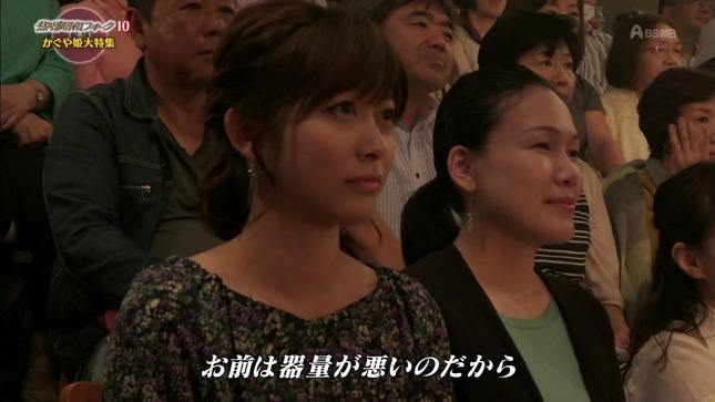 久冨慶子 おかず 昭和フォーク 志村&所の戦うお正月 7