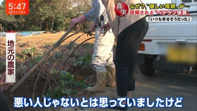 桝田沙也香 スーパーJチャンネル ワイド!11