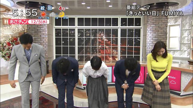 笹川友里 あさチャン! 11