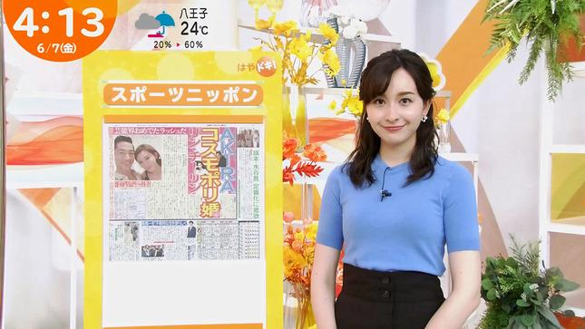 宇賀神メグ S☆1 Nスタ サンデー・ジャポン はやドキ! 16