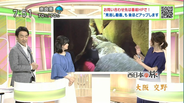 牛田茉友 おはよう日本 11