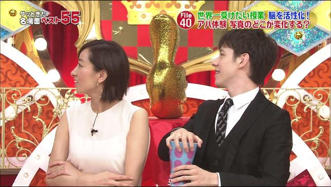 西尾由佳理 グッときた名場面 02