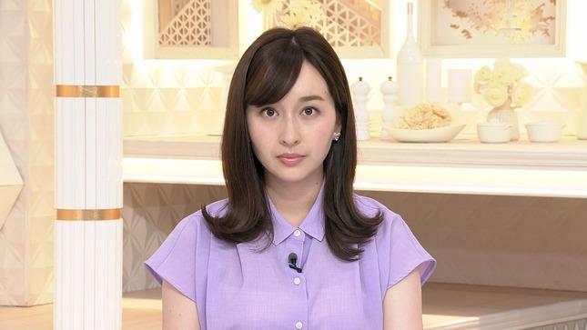 宇賀神メグ Nスタ サンデー・ジャポン TBSニュース 10