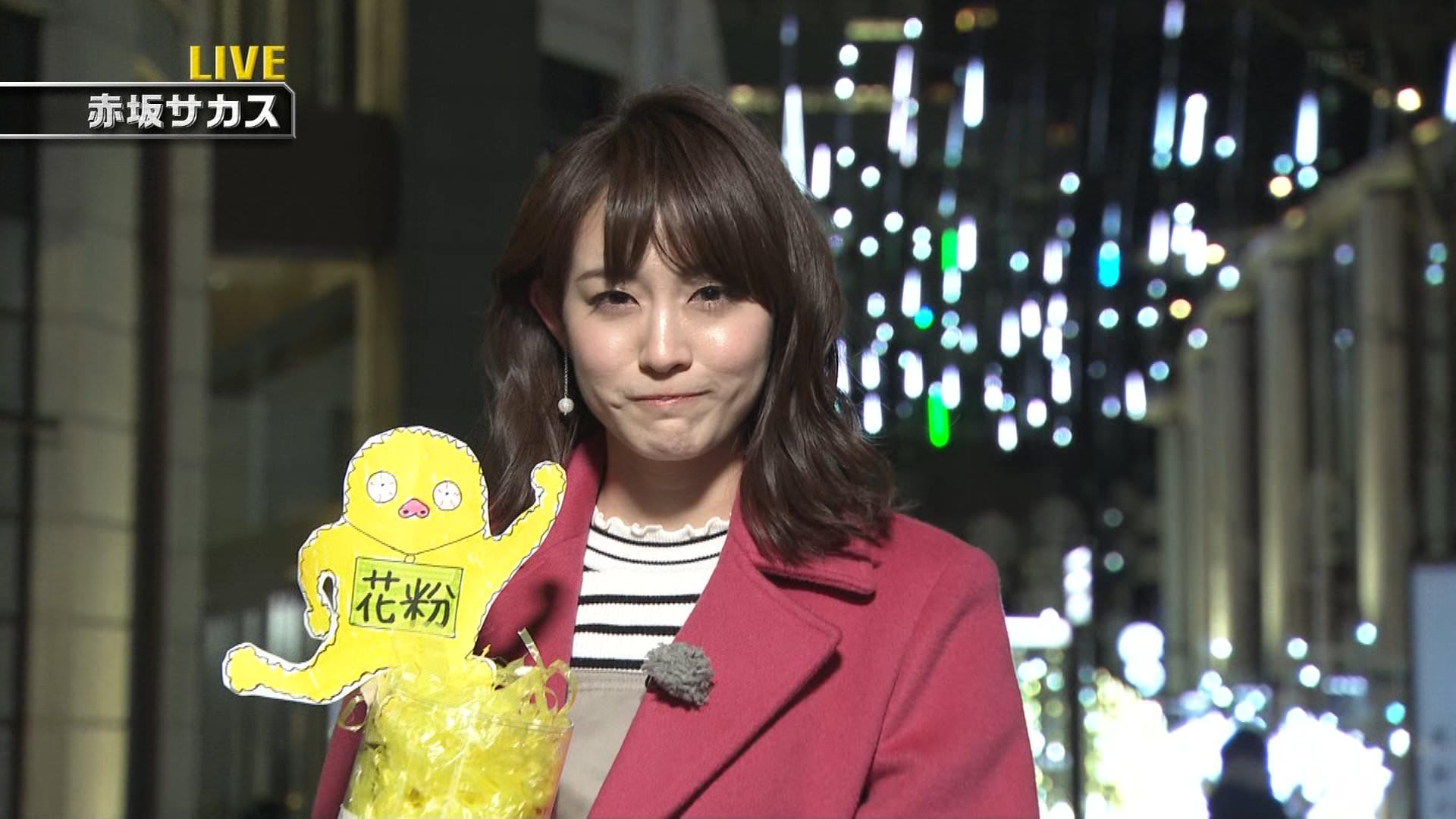 新井恵理那アナ 新・情報7daysニュースキャスター グッド!モーニング