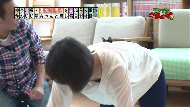狩野恵里 モヤモヤさまぁ~ず2 16