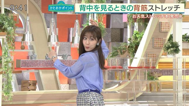 斎藤ちはる モーニングショー 11