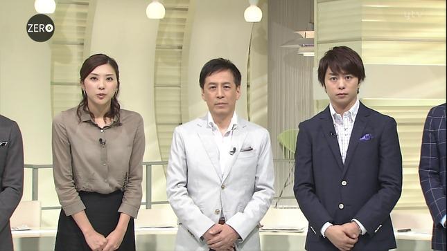 山岸舞彩 NewsZero 19