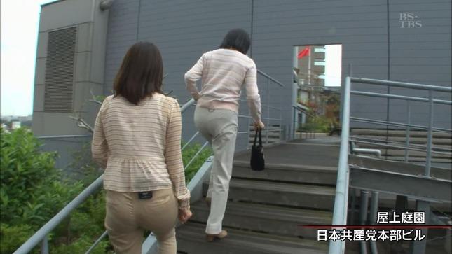 岡村仁美 週刊BS-TBS報道部 08