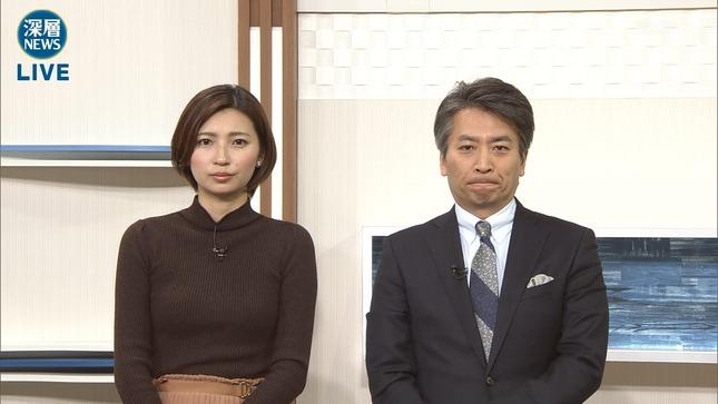 畑下由佳 深層NEWS NewsZero 3