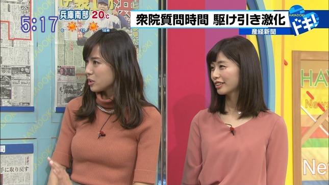 笹川友里 はやドキ! 17