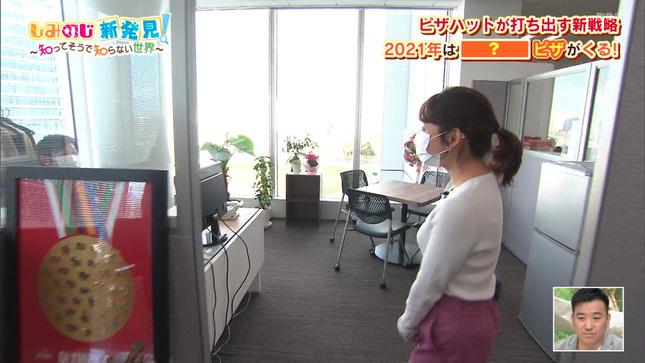 野嶋紗己子 ちちんぷいぷい 21