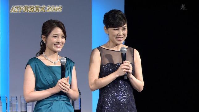 小熊美香 與芝由三栄 ATP賞授賞式2016 5