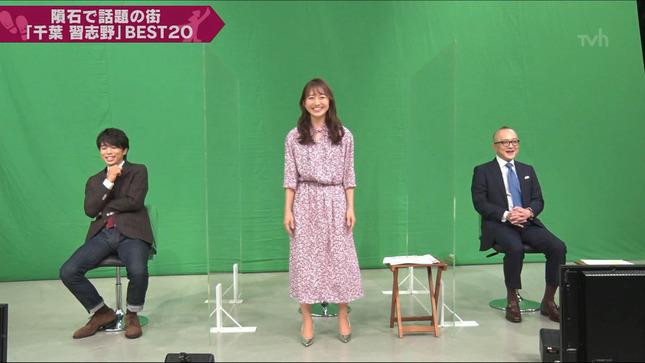 片渕茜 出没!アド街ック天国 5