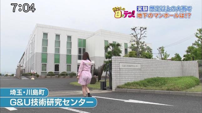 佐藤真知子 ズムサタ 目がテン! キユーピー3分クッキング 3