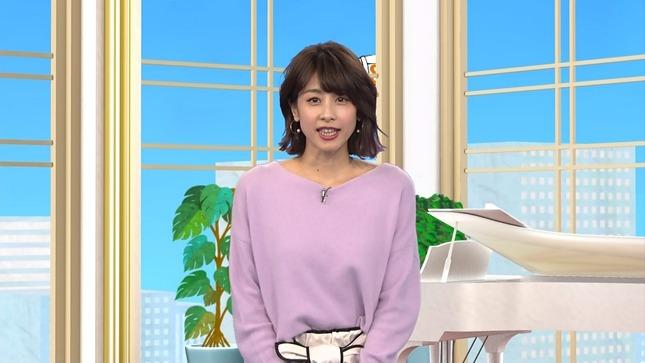 加藤綾子 運命のクロスヒストリー 世界へ発信!SNS英語術 12