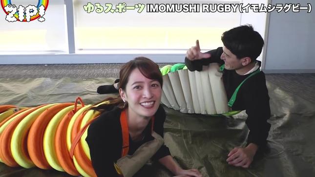後呂有紗 後呂アナ・篠原アナのゆるスポーツ 24