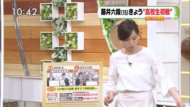 笹川友里 王様のブランチ ひるおび! 9