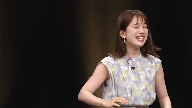 弘中綾香 太田伯山★未公開トーク 6