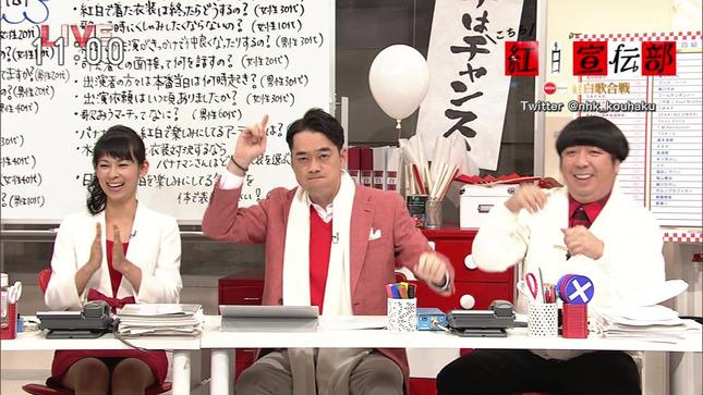 久保田祐佳 紅白宣伝部 07