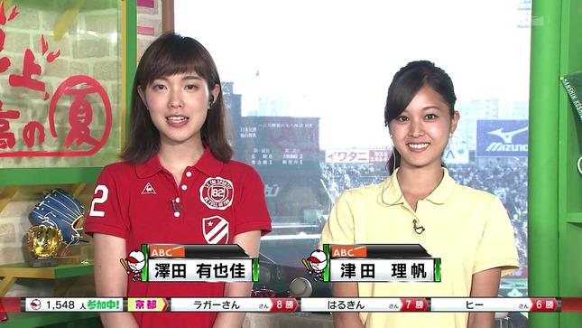津田理帆 ヒロド歩美 熱闘甲子園 4