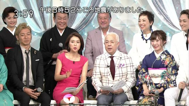 塚原愛 ごごウタ 19