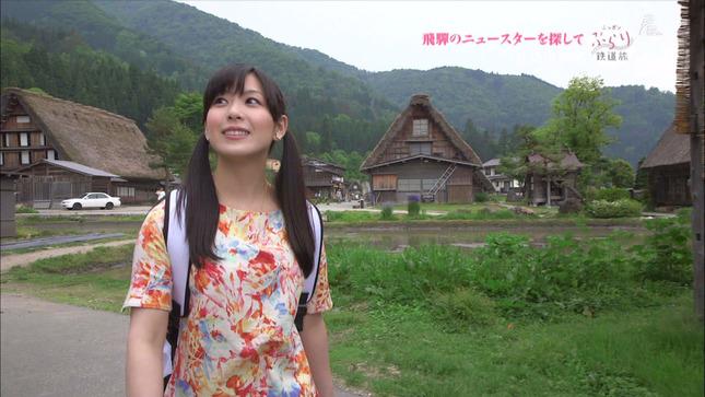 玉木碧 ニッポンぶらり鉄道旅 14