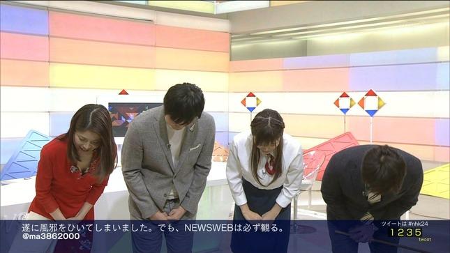 鎌倉千秋 NEWSWEB とことん知りたい!ノーベル賞 01