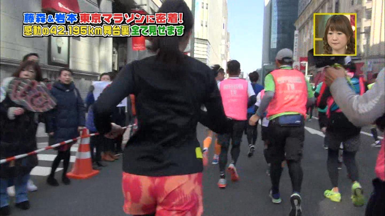 岩本乃蒼アナ 尻 & 横乳☆ 東京マラソン2016レポート