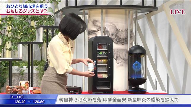 西野志海 日経プラス10 3