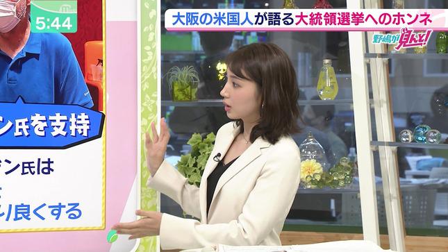 野嶋紗己子 ちちんぷいぷい 13