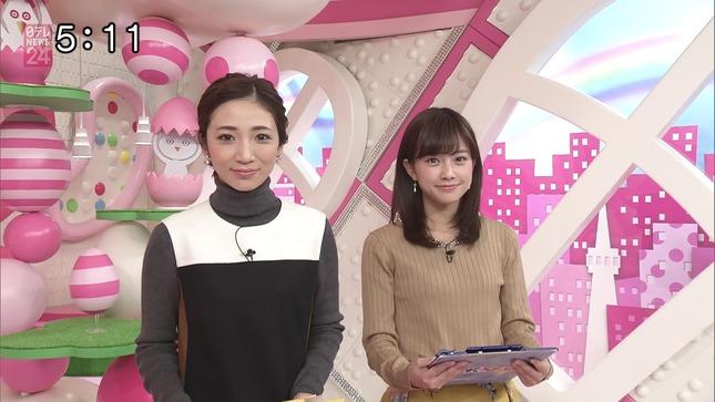中川絵美里 Jリーグタイム Oha!4 13