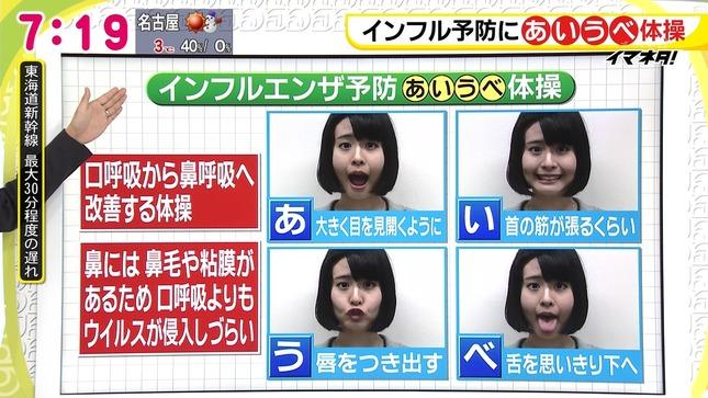 望木聡子 ザキとロバ ドデスカ! 8