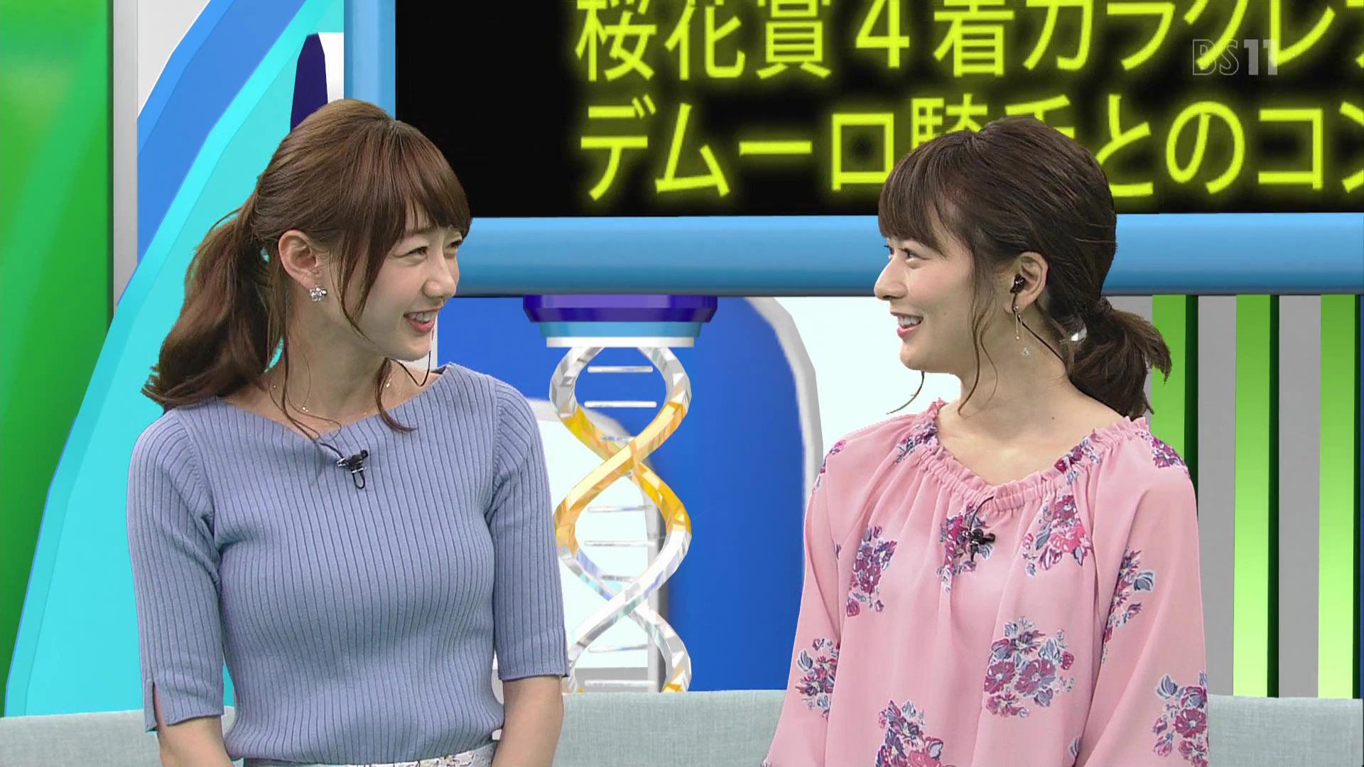 高見侑里アナと高田秋 ニット乳! BSイレブン競馬中継