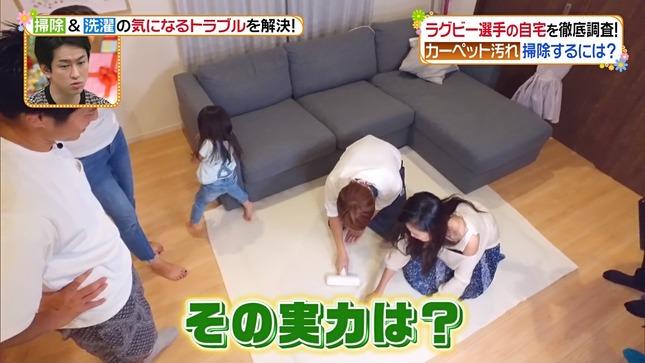 滝菜月 小島瑠璃子 ヒルナンデス! 7