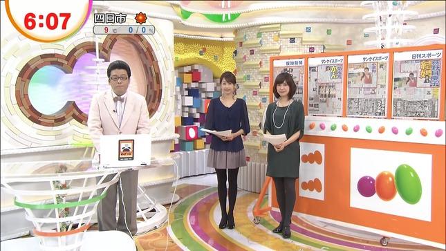 加藤綾子 めざましテレビ 14