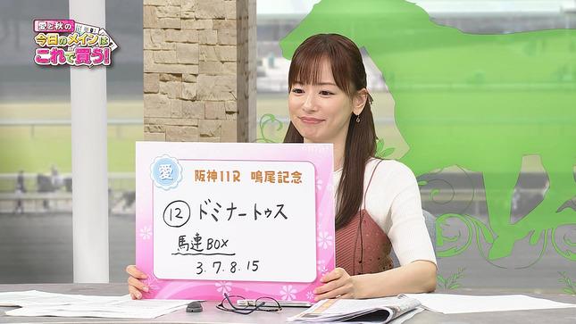 皆藤愛子 踊る!さんま御殿!! BSイレブン競馬中継 プレバト!! 4