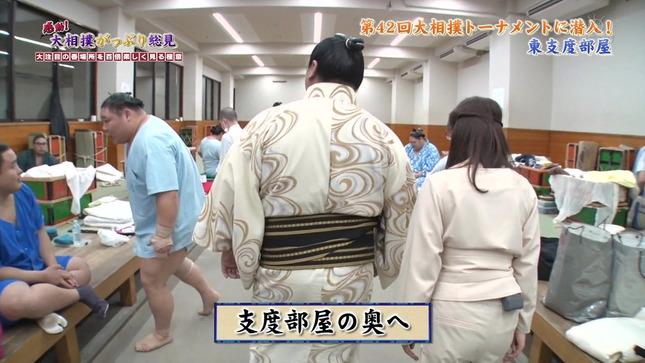 唐橋ユミ 感動!大相撲がっぷり総見 10