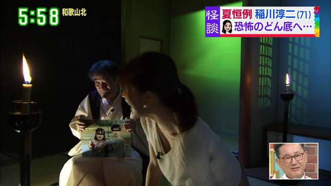中村秀香 す・またん! 18