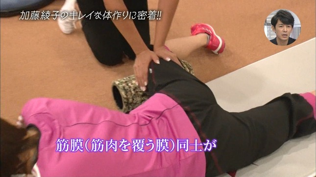 加藤綾子 おしゃれイズム 13