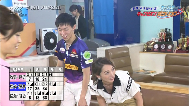 牧野結美 キャスターチャンピオンボウリング2016 2