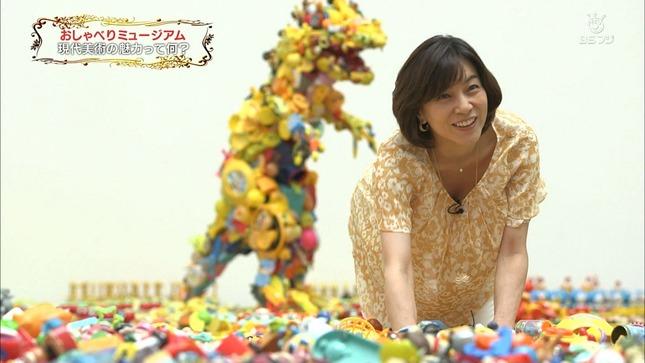 八木亜希子のおしゃべりミュージアム 09