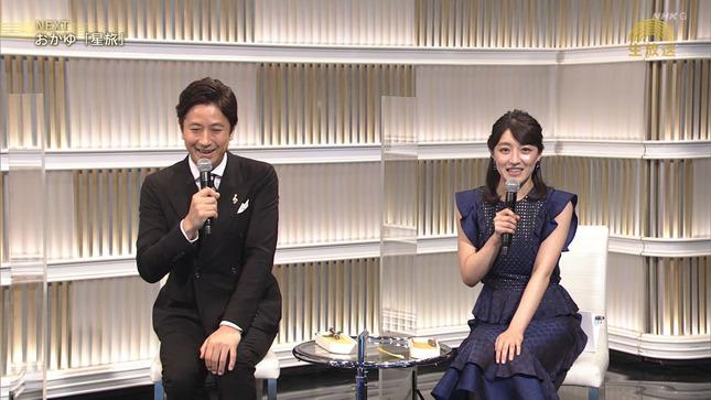 赤木野々花 日本人のおなまえ うたコン どーも、NHK 3