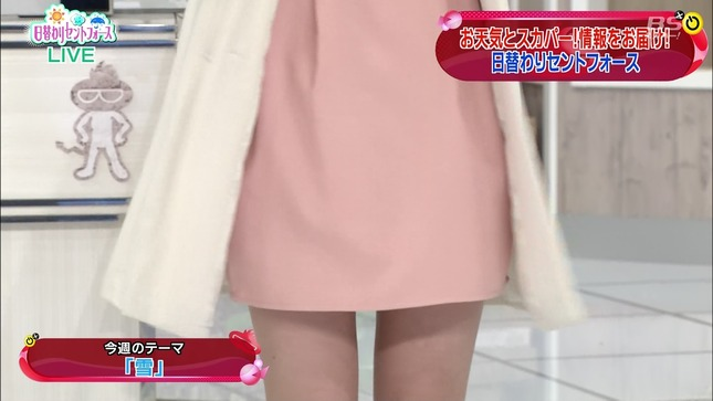 齋藤菜月 日替わりセント・フォース 01