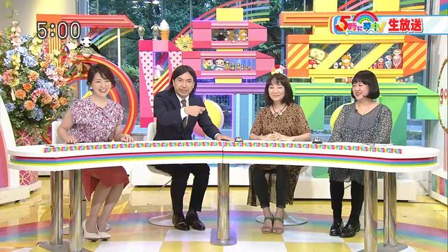 大橋未歩 アスリートプライド 5時に夢中! 15
