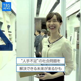 宇賀神メグ TBS NEWS 18