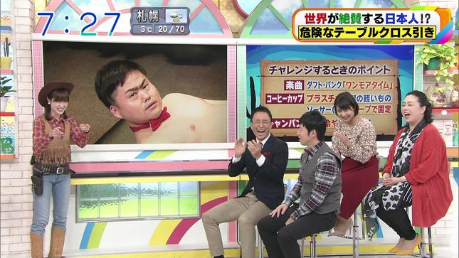 澤田有也佳 おはよう朝日です 18