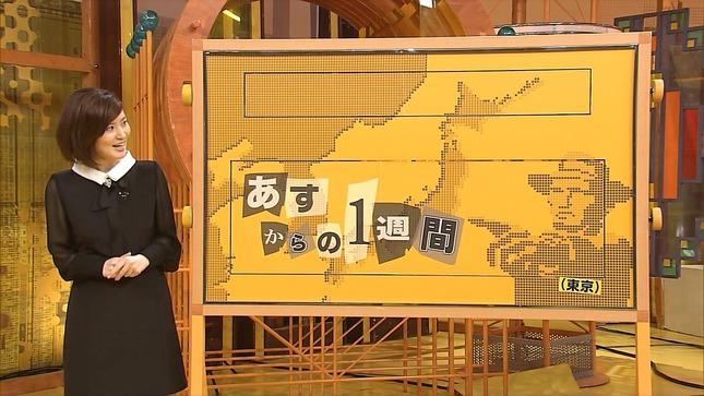 鈴江奈々バンキシャ! 黒スト キャプチャー画像 41
