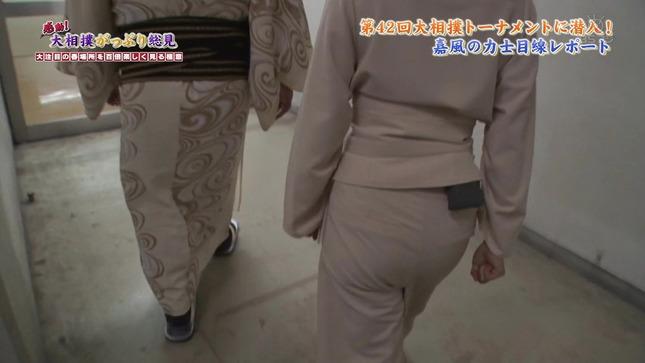 唐橋ユミ 感動!大相撲がっぷり総見 7