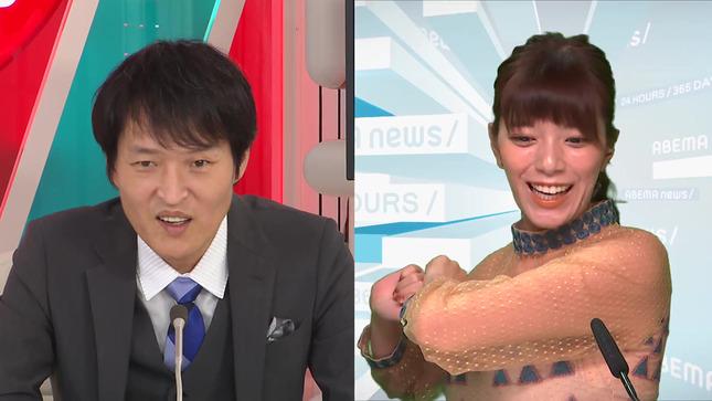 三谷紬 Abema的ニュースショー 5