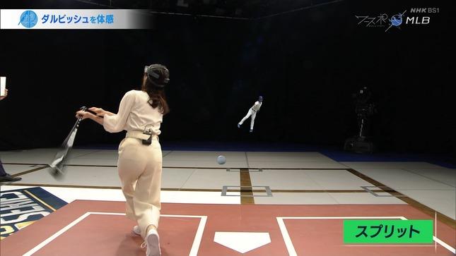 山本萩子 ワールドスポーツMLB 1